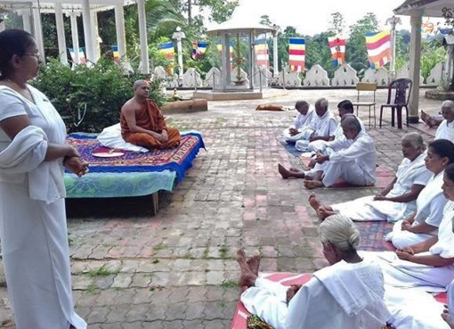 Sati Pasala introduction programme at Sri Jayasuma Pirivena, Pamunuwa