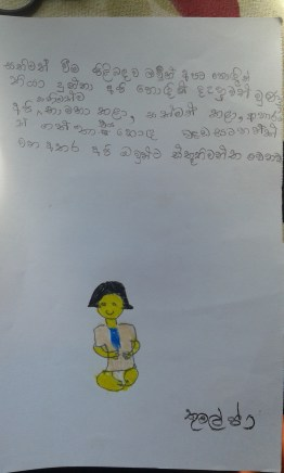 Sati Pasala at Dharmashoka Vidyalaya, Maharagama-feedback (4)