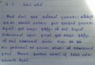 Sati Pasala at Janadhipathi Vidyalaya, Maharagama Feedback (7)
