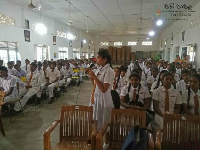 Sati Pasala at WP GM Sri Siddharatha Kumara M. V (22)
