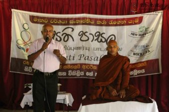 Sati Pasala Programme at Kirimatithenna Vidyalaya - 14th November 2018