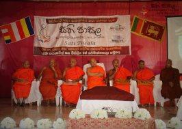 Special Satti Pasala Programme at Thumbagoda Sri Sudharshanarama Temple (7)