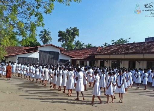 Sati Pasala Programme at Sujatha Vidyalaya, Matara - 30th January 2019