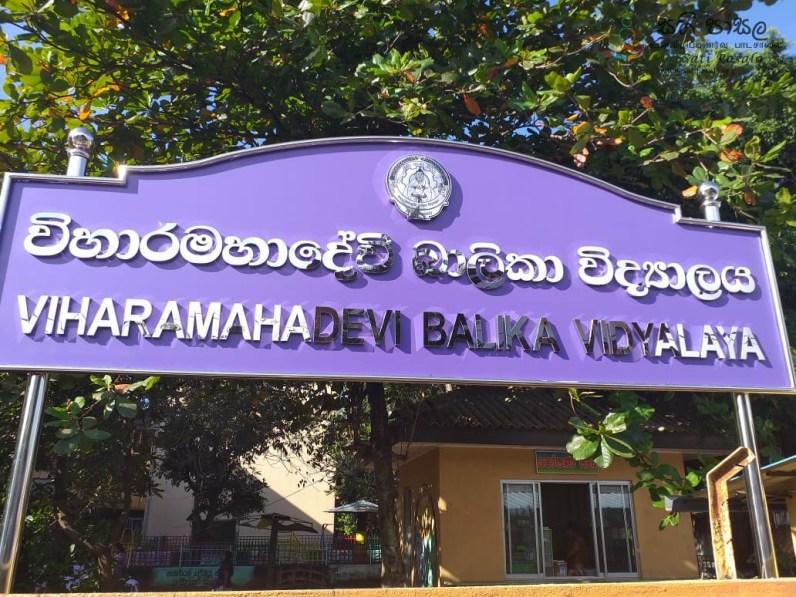 Sati Pasala Programme at Viharamahadevi Balika Vidyalaya - 5th February 2019 (37)