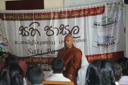 Sati Pasala at Ellepola Maha Vidyalaya - 31st January 2019 (1)