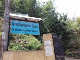 Mindfulness for Sri Rathanajothi Sunday School, Balawathgama