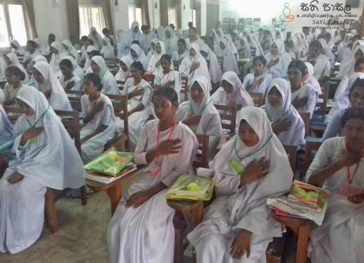 Trainee Teacher Program at Dharga Nagar National College of Education (Vidya Peeta)