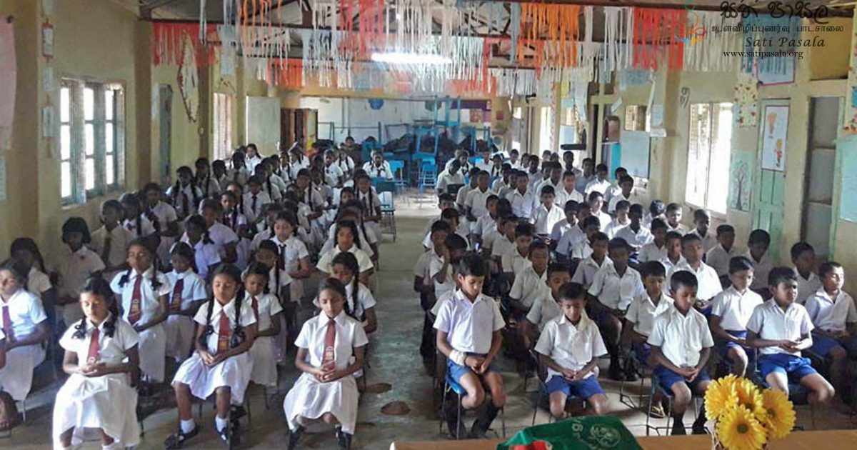 Sati Pasala program was held at Doragala MV, Kothmale on the 1st of October 2019. About 200 students from grades 1 to 11 participated in the program which was conducted by Ven. Rajasinghegama Thilakadhamma Thero. Mindful facilitators conducted key mindful activities such as mindful sitting, mindful walking, mindful eating, mindful listening, and several mindful games to give the message of mindfulness to the participants.