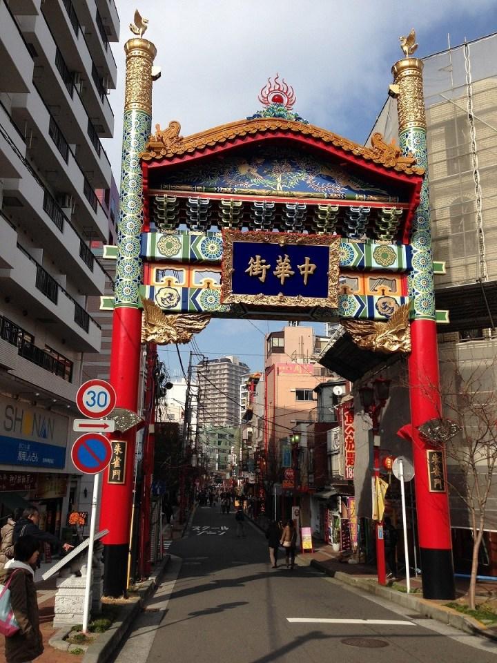 中華街入口(石川町側)