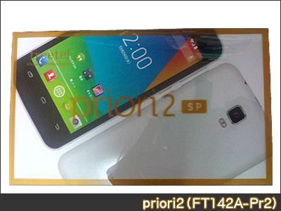 Priori2(FT142A)SP
