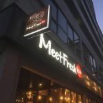 MeetFresh(鮮芋仙)横浜中華街店