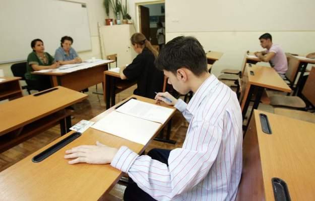 Bacalaureat: 26 de candidați au absentat de la ultimul examen