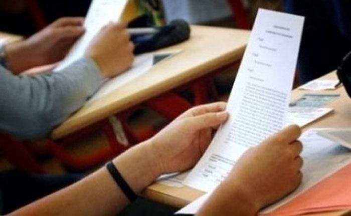 Dezastru la Bac: Promovabilitate de 19,46% în județul Satu Mare