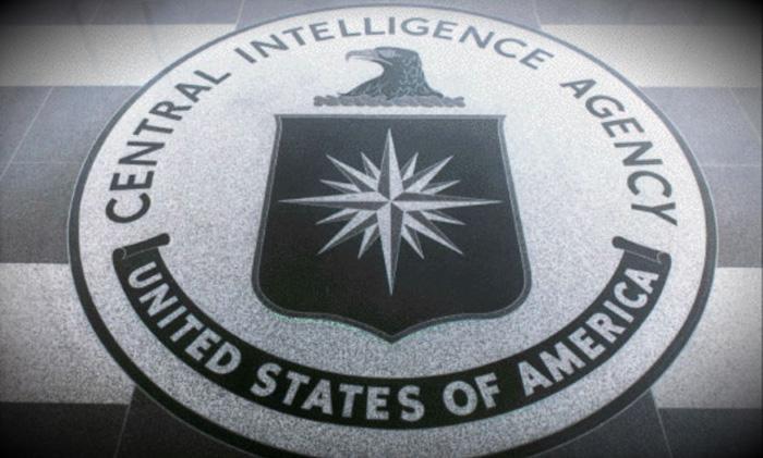 Satu Mare în arhivele CIA