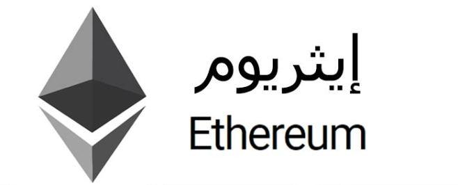 ethereum coin logo
