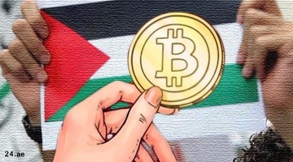 شراء البتكوين في فلسطين