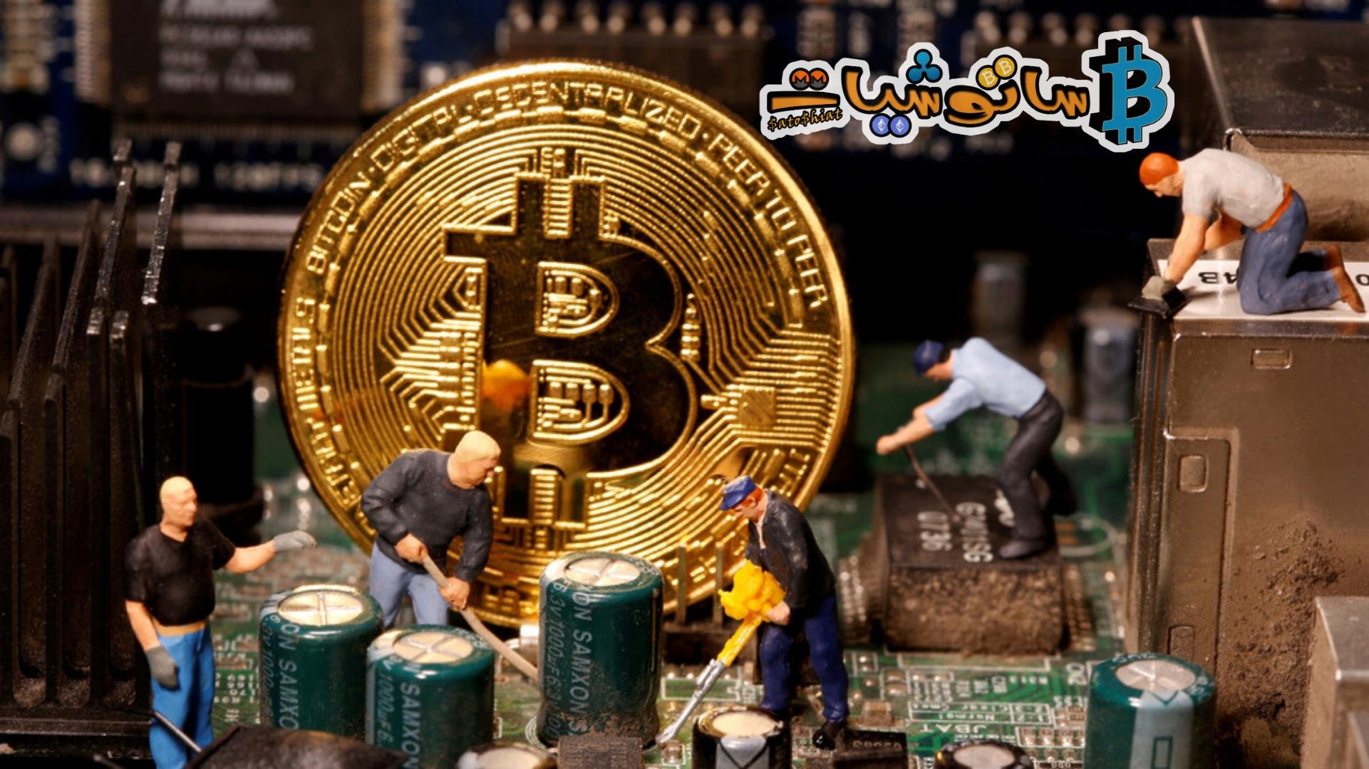 ce este hashratul bitcoin btc sursa de alimentare