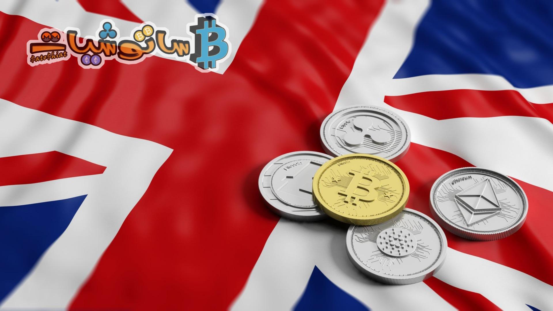 FCA تحذر Binance من العمل في المملكة المتحدة البريطانية