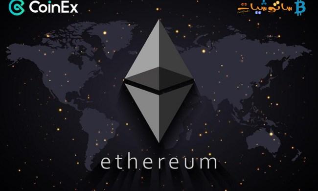 ما السبب وراء تسمية Ethereum بالغابة المظلمة للبلوكتشين