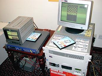 Kramnik Bilgisayar