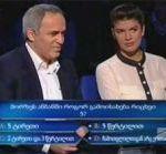 kasparov-milyoner-1-ufak