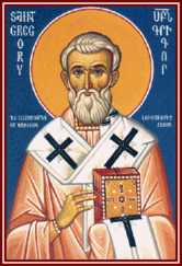 Icon of St. Gregory
