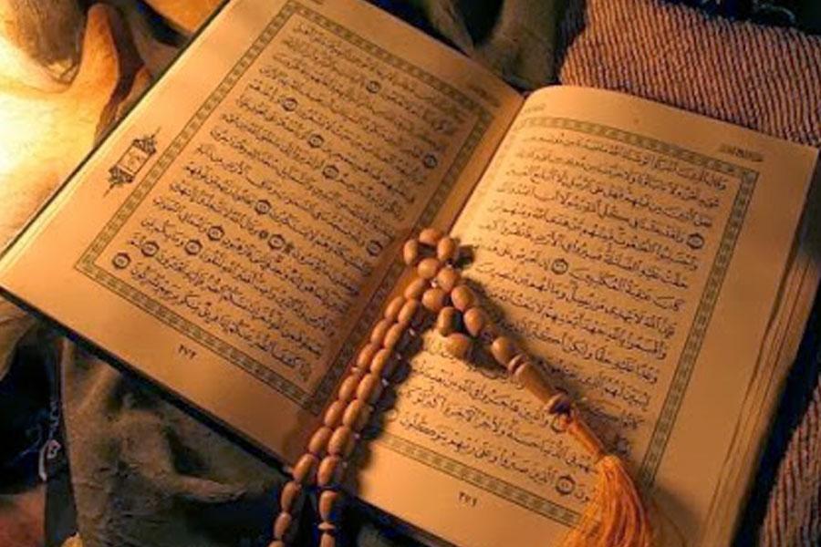 doa ruqyah