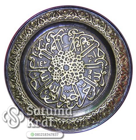 kaligrafi arab tembaga kuningan
