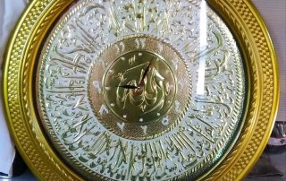 hiasan dinding kaligrafi kuningan