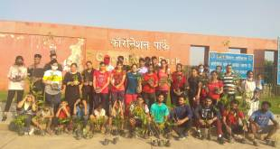 Marcos Physical Academy and Dana Pani Foundation plantation in Coronation Park
