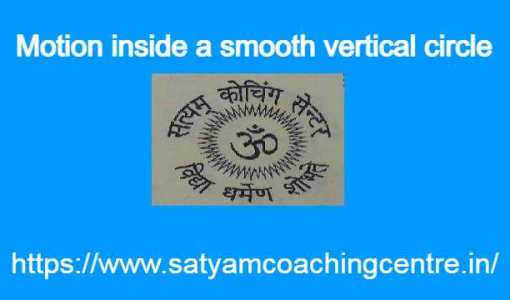 Motion inside a smooth vertical circle