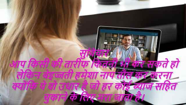 Great Opportunity UP Rojgar Mela 2021