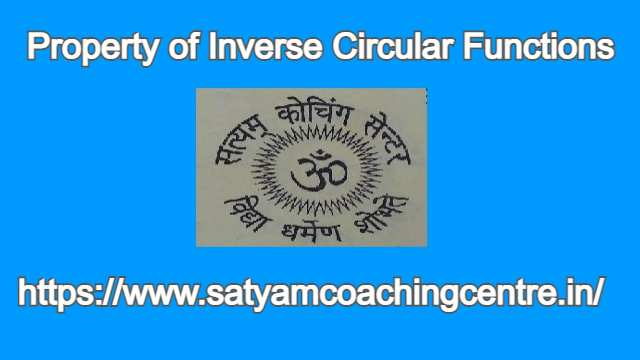 Property of Inverse Circular Functions