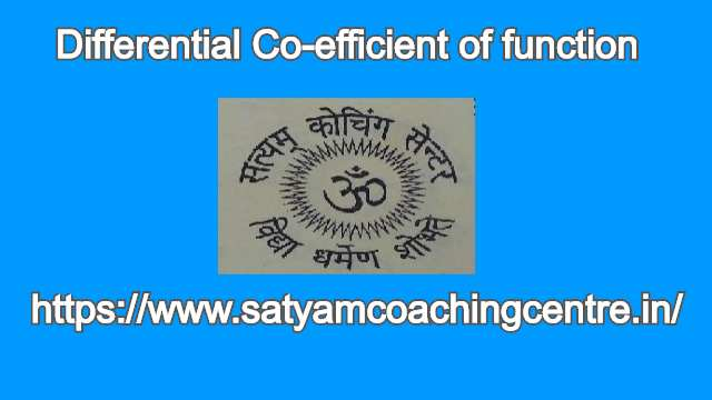 Differential Co-efficient of function