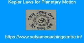 Kepler Laws for Planetary Motion
