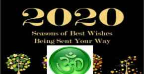 New Year 2020 Good Wishes