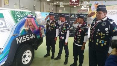Boy Scouts saluting King Salman at the Ha'il Rally
