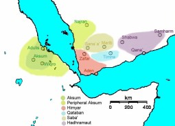 Map of ancient kingdoms of Yemen and Aksum around 230 CE