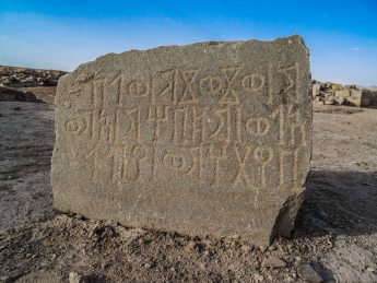 Sabean inscription in Al-Ukhdood archeological site (photo: Florent Egal)