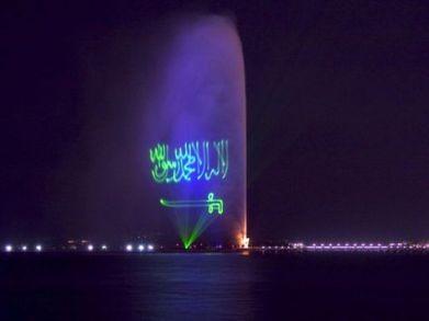 Kind Fahad Fountain in Jeddah