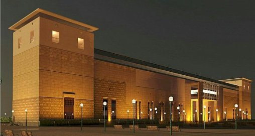 Tabouk_Museum متحف تبوك