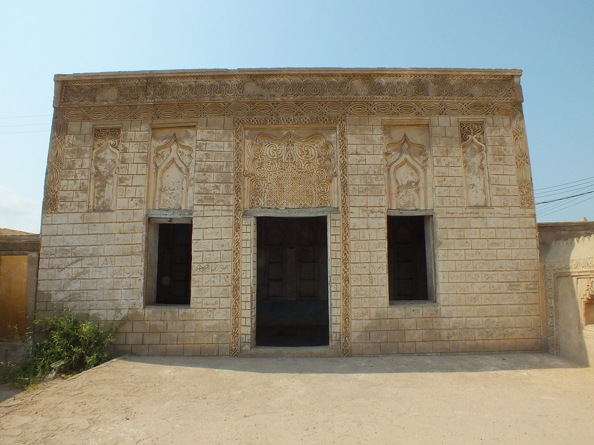 منزل الرفاعي House of Rifai