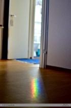 Sateenkaari lattiassa