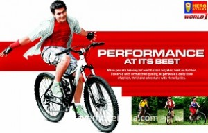 Cycles minimum 30% off from Rs. 3779 – FlipKart image