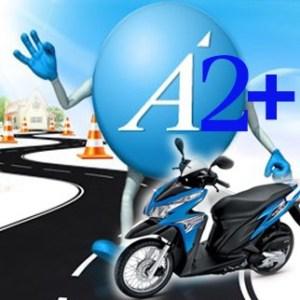 เอเชียประกันภัยรถจักรยานยนต์ 2 พลัส