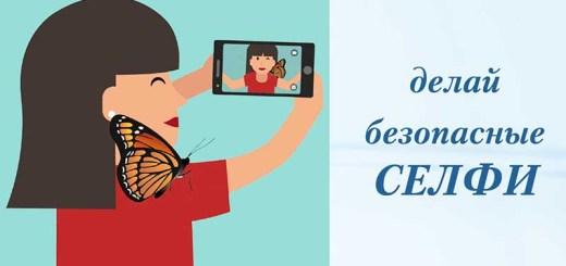Kampanye Larangan Selfie Rusia