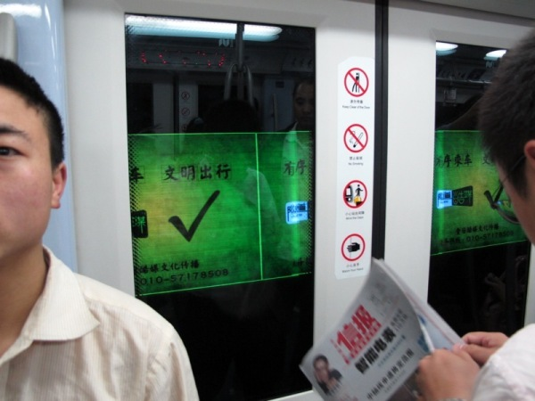 Beijing-China-Photograph-Creepy-Stalker-Metro-Ads