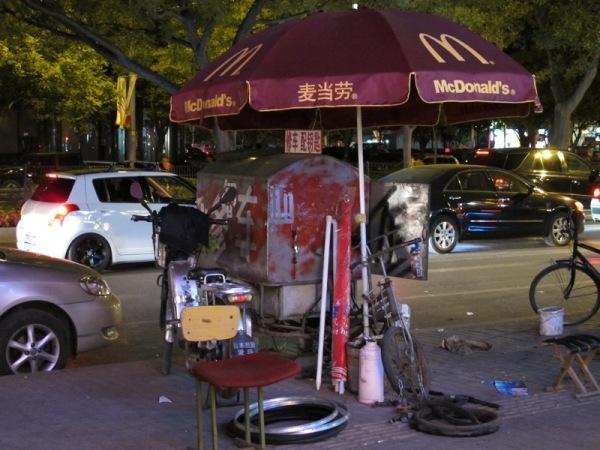 Beijing-China-Photograph-Stall-Bike-Shop-Repair