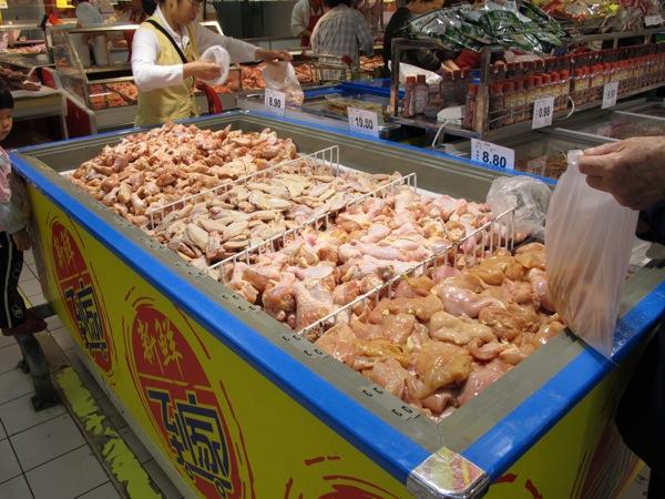 Beijing-China-Photograph-Travel-Food-Fresh-Raw-Chicken