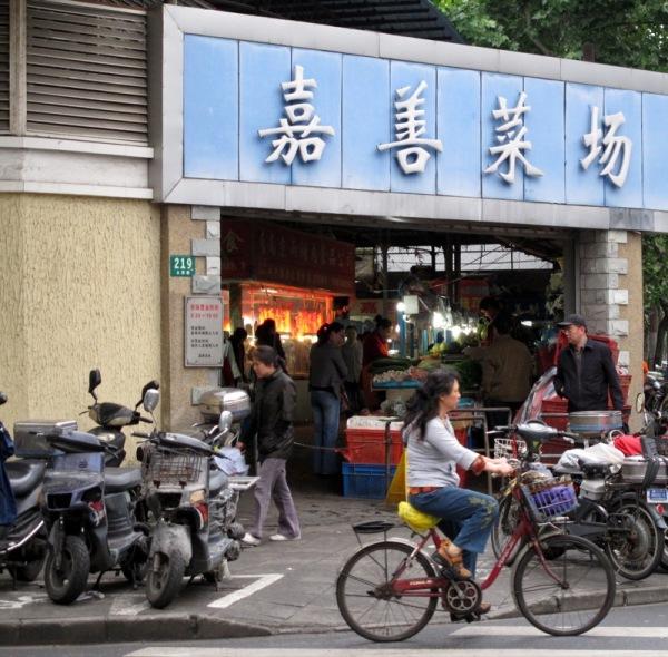 Shanghai-China-Photograph-Wet-Market-Food